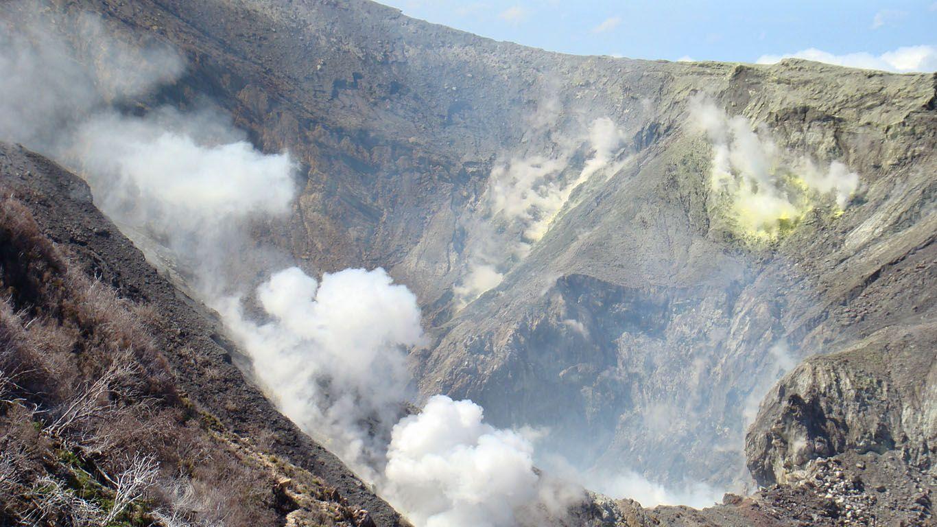 Извержение Турриальба