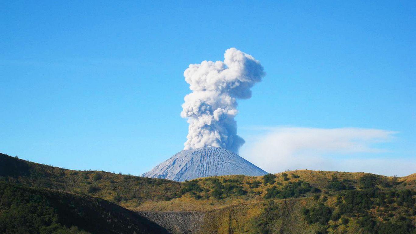открой вулкан