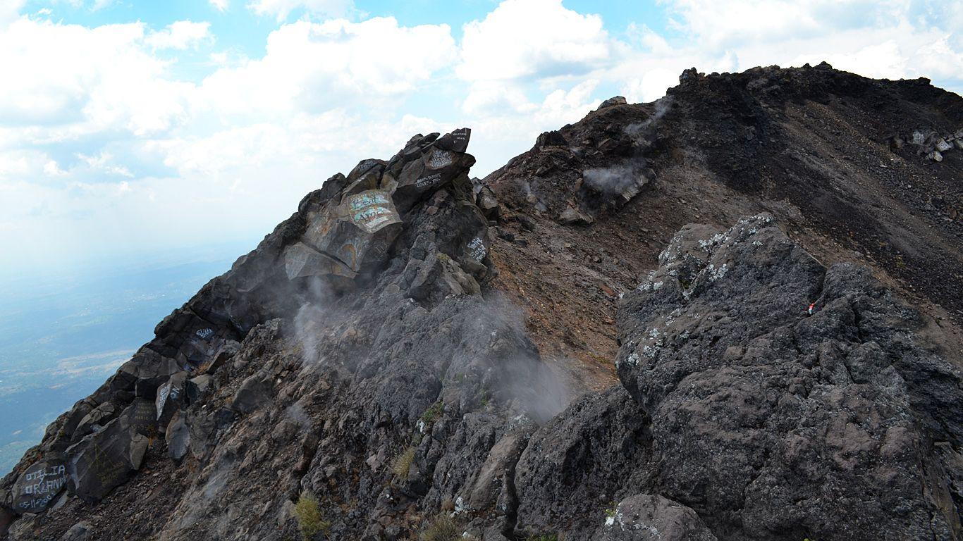 Вершина.Вулкан Исалько